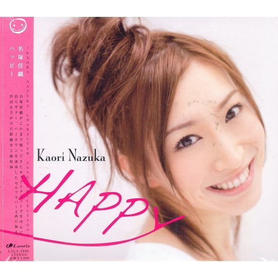 Happy - Kaori Nazuka Character Song Collection