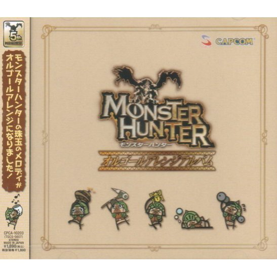 Monster Hunter Orgel Arrange Album