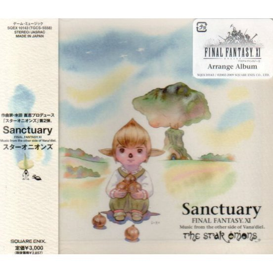 Sanctuary / The Star Onions (Final Fantasy XI Game Arrange CD)