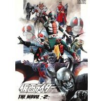 Kamen Rider The Movie Vol.2 [Limited Pressing]