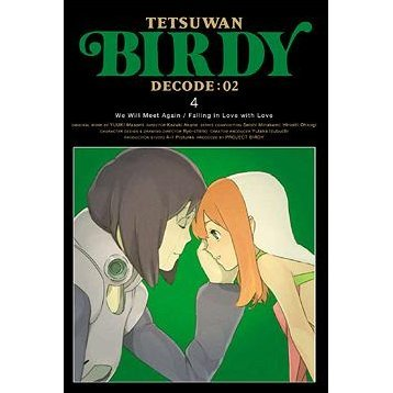 Birdy The Mighty / Tetsuwan Birdy Decode 02 4 [Limited Edition]