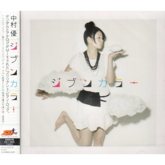 Jibun Color [CD+DVD Limited Edition]