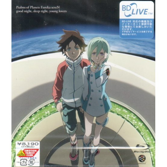 Psalms Of Planets Eureka Seven Pocket Ga Niji De Ippai