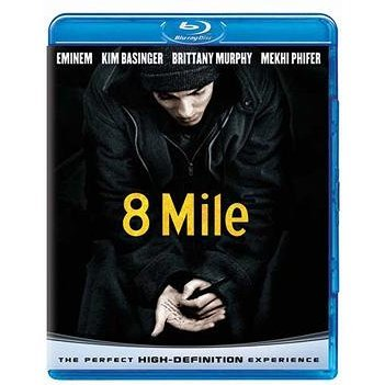 8 Mile [Limited Edition]