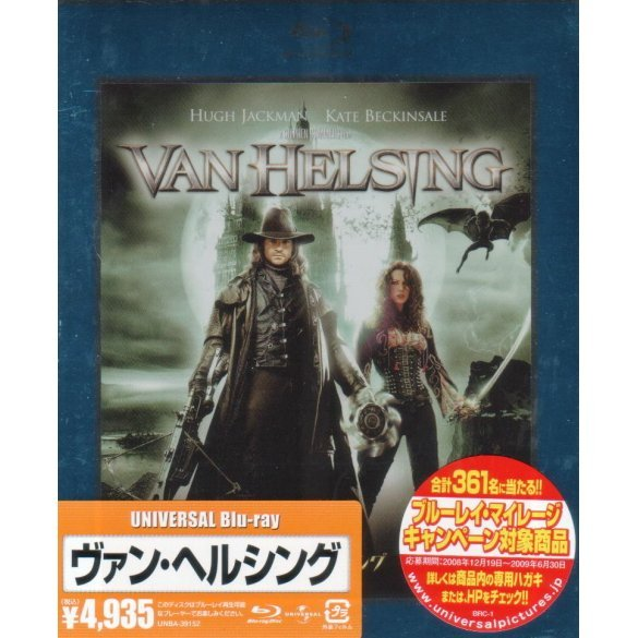 Van Helsing [Limited Edition]