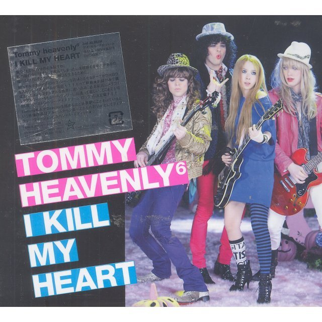 I Kill My Heart [CD+DVD]
