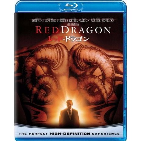 Red Dragon [Limited Edition]