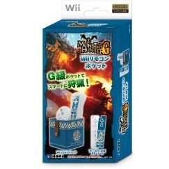 Monster Hunter G Remote Control Pocket