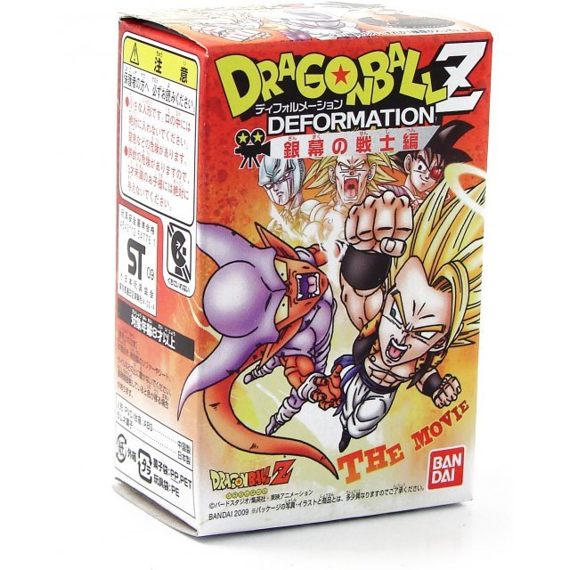 Dragon Ball Z The Movie Deformation Pre-Painted Candy Toy Figure