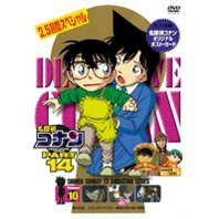 Detective Conan / Case Closed Black Impact Soshiki No Te Ga Todoku Shunkan [Limited Pressing]