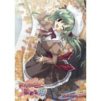 Akaneiro Ni Somaru Saka Vol.5 [DVD+CD Limited Edition]