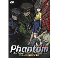 Phantom [Gold Disc Complete Version]