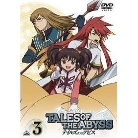 Tales Of The Abyss Vol.3