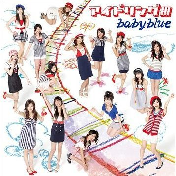 Baby Blue [CD+DVD Limited Edition]