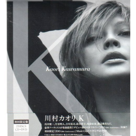 K [CD+DVD Limited Edition]