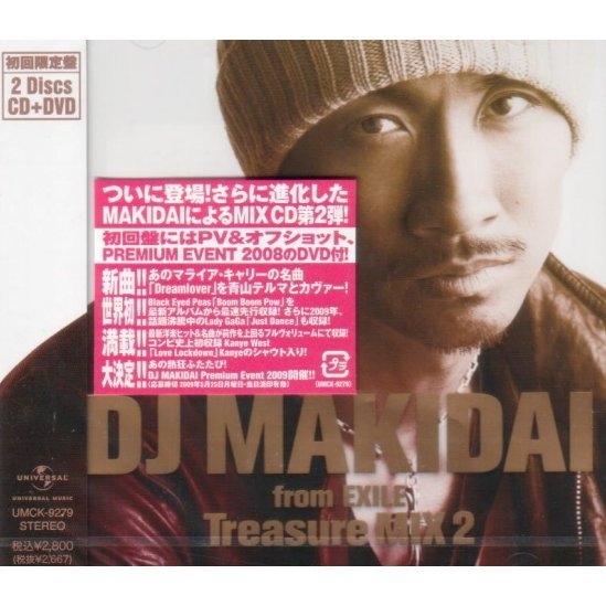 Dj Makidai From Exile Treasure Mix 2 [CD+DVD Limited Edition]