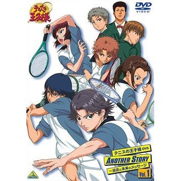 The Prince Of Tennis OVA Another Story - Kako To Mirai No Message Vol.1