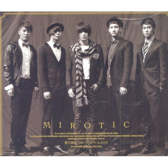 Dong Bang Shin Ki Vol. 4 - Mirotic [CD+DVD]