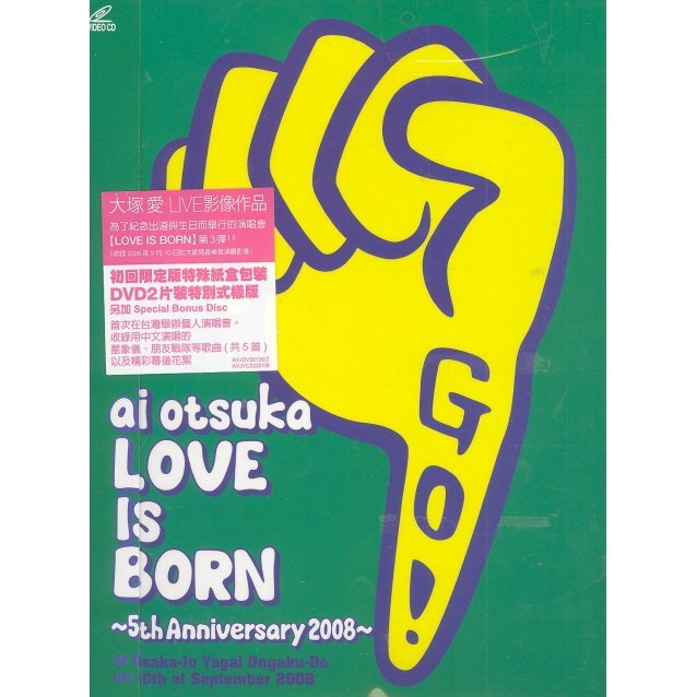 Ai Otsuka Love Is Born ~5th Anniversary 2008~ At Osaka-Jo Yagai Ongaku-Do On 10th of September 2008