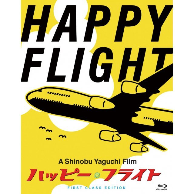 Happy Flight First Class Edition