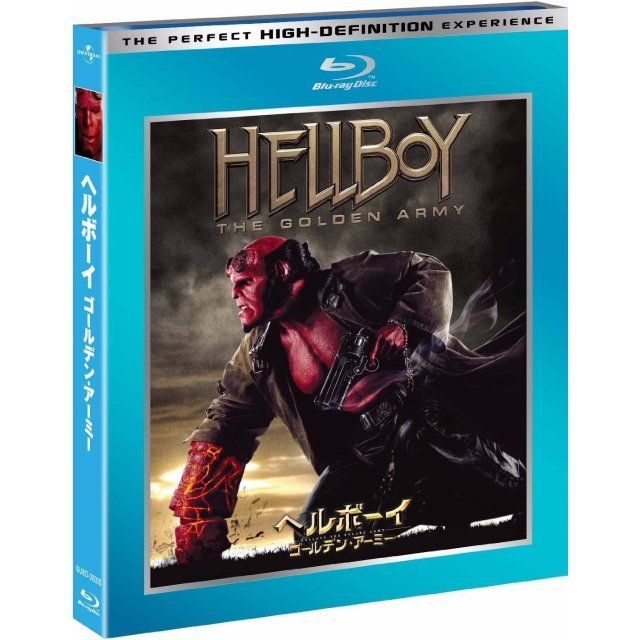 Hellboy II The Golden Army [Blu-ray+DVD]