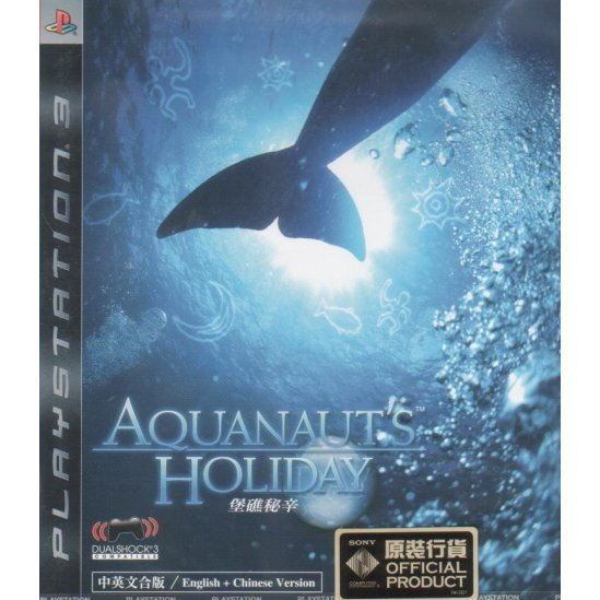 Aquanaut's Holiday (English/Chinese Version)