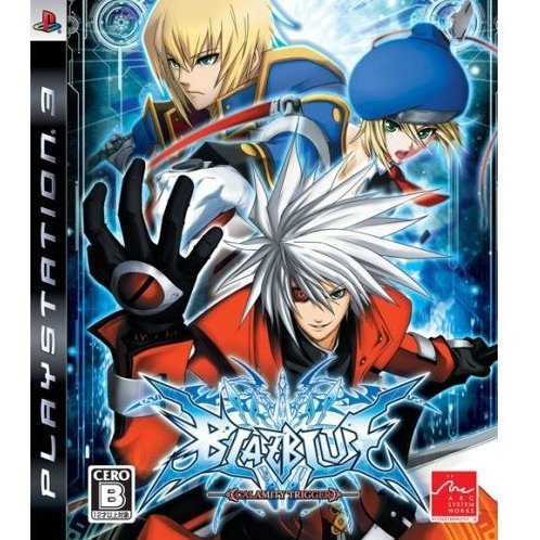 V 13 Blazblue Blazblue for PlayStation 3™ (PS3™)
