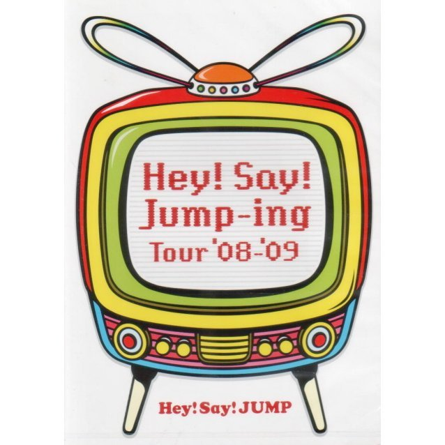 Hey! Say! Jump-ing Tour '08-'09