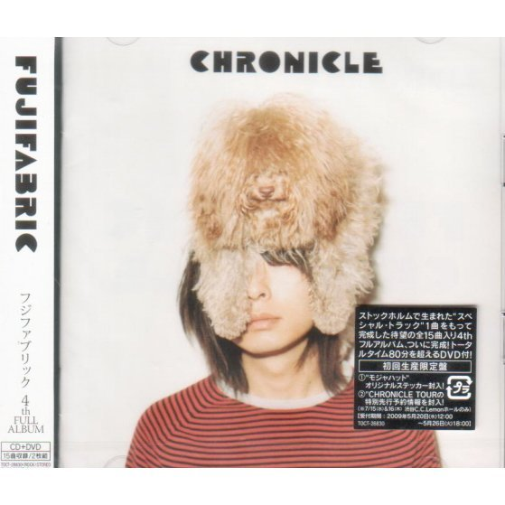 Chronicle [CD+DVD]