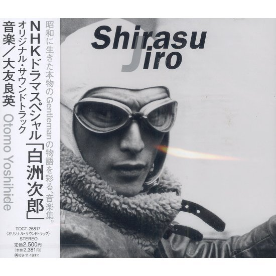 Jiro Shirasu Original Soundtrack