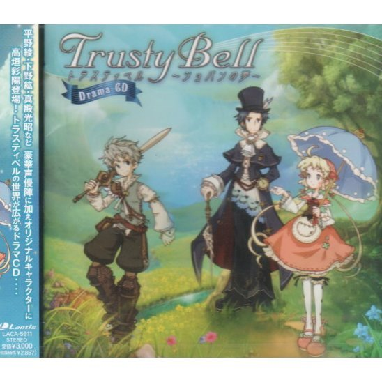 Eternal Sonata / Trusty Bell Shopan No Yume Drama CD