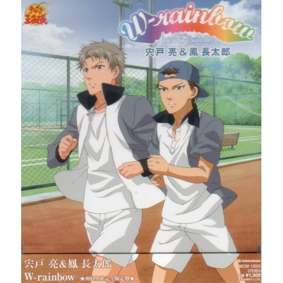 W-rainbow (The Prince Of Tennis Character CD) [Limited Edition]