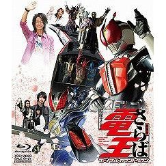 Theatrical Feature Kamen Rider Den-O Final Countdown Collector's Pack