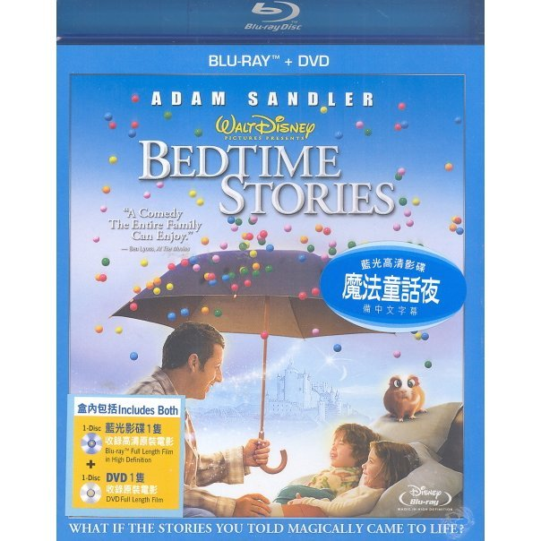 Bedtime Stories [Blu-Ray+DVD]