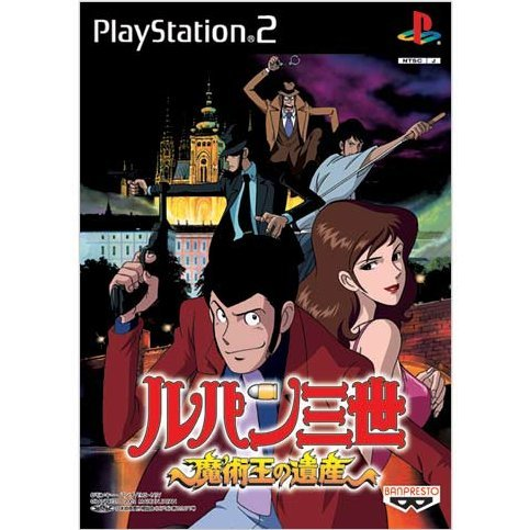 Lupin the 3rd - Legacy of the Magician King