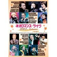 Neo Romance 15th The Best 2800 Live Video Neo Romance Live 2003 Autumn [Limited Edition]