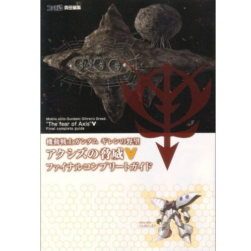 Mobile Suit Gundam: Giren no Yabou - Axis no Kyoui V Final Complete Guide