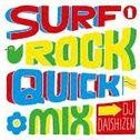 Surfrock Quick-mix