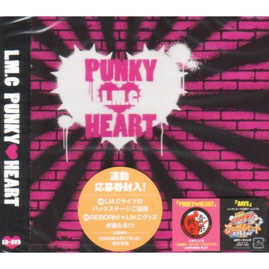 Punky Heart [CD+DVD Limited Edition Type B]