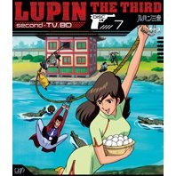 Lupin The Third Second TV. BD 7