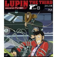 Lupin The Third Second TV. BD 8