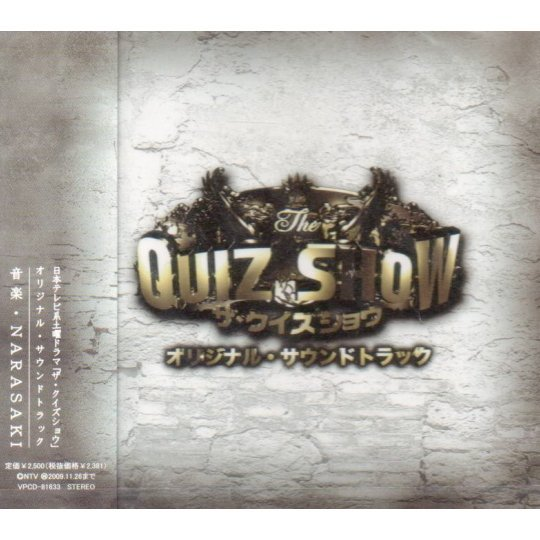 The Quiz Show Original Soundtrack
