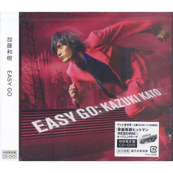 Easy Go [CD+DVD Limited Edition]