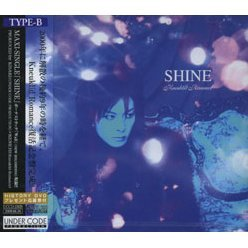 Shine [Limited Edition Type B]