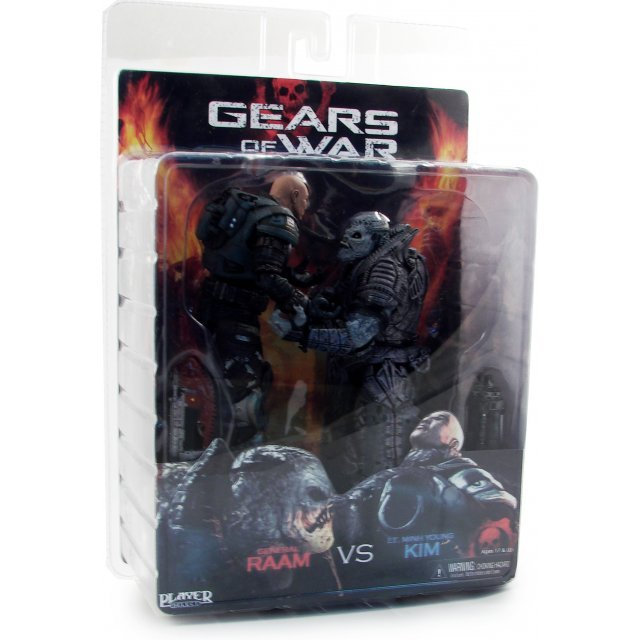 Gears of War Series 2 Pre-Painted Action Figure: Ramm vs Kim