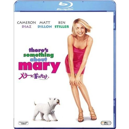 There's Something About Mary Complete Edition