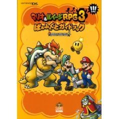 Mario & Luigi RPG3!!! Guide Book