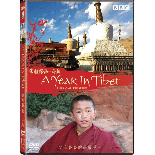 A Year In Tibet [2-Discs Edition]