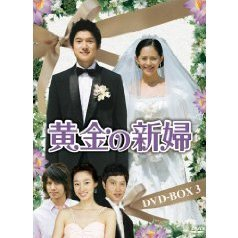 Ougon No Shinpu DVD Box 3