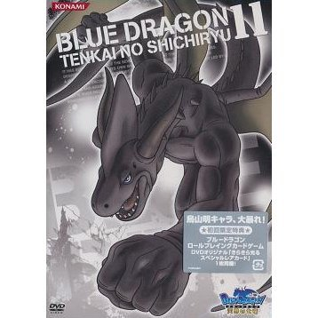 Blue Dragon - Tenkai No Shichiryu 11
